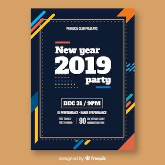 Póster moderno de fiesta de fin de año con diseño abstracto