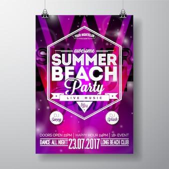 Póster morado de fiesta de verano en la playa