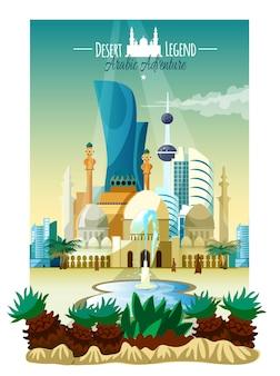 Póster de paisaje de la ciudad árabe