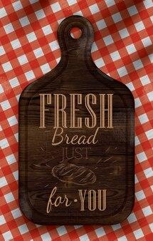 Póster pan fresco para ti