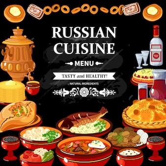 Póster del tablero negro del menú de cocina ruso