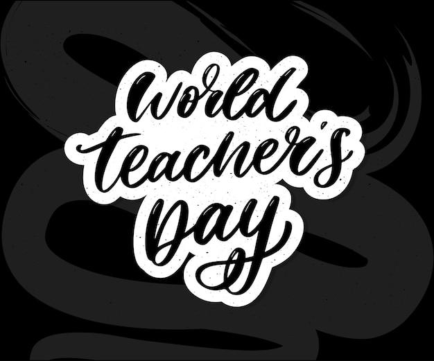 Posterworld día del maestro letras pincel de caligrafía.