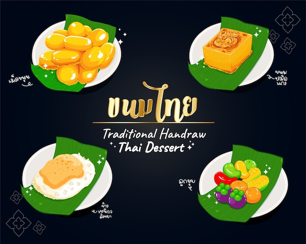 Postre tailandés dulce tailandés en tailandés tradicional dibujar a mano ilustración