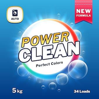 Potencia limpia - envases de jabón y detergente para la ropa. ilustración de vector de etiqueta de producto de detergente. polvo de la energía del paquete