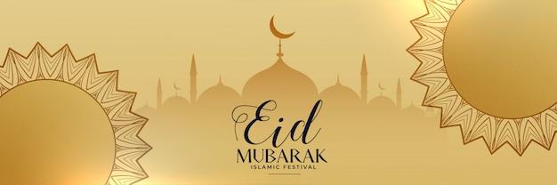Preciosa pancarta decorativa de eid mubarak.