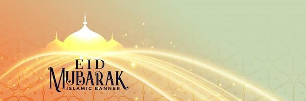Preciosa pancarta islámica de eid mubarak con efectos de luz.