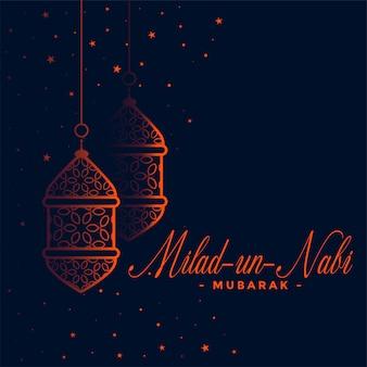 Preciosa tarjeta del festival eid milad un nabi