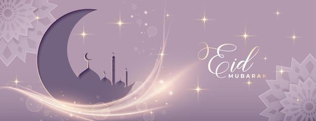 Precioso banner del festival eid con efecto de luz.