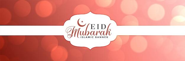 Precioso banner del festival eid mubarak.