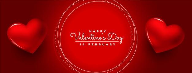 Precioso banner rojo del día de san valentín con dos corazones