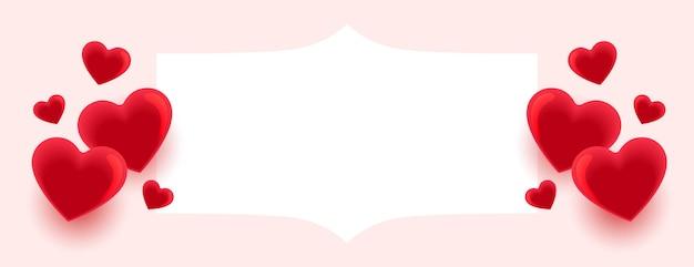 Precioso banner de saludo de feliz día de san valentín con espacio de texto