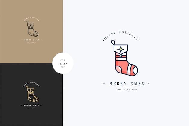 Precioso concepto feliz navidad lineal con bola de navidad. saludo tipografía composiciones tarjetas de navidad, pancartas o carteles
