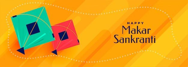 Precioso diseño de banner del festival de cometas makar sankranti