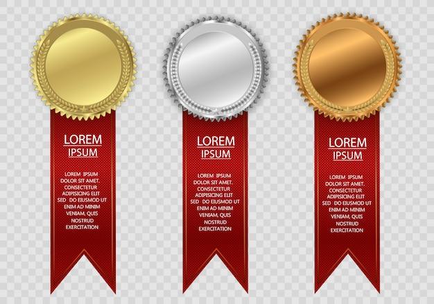 Premio medallas aisladas sobre un fondo transparente. ilustración vectorial de un concepto ganador.