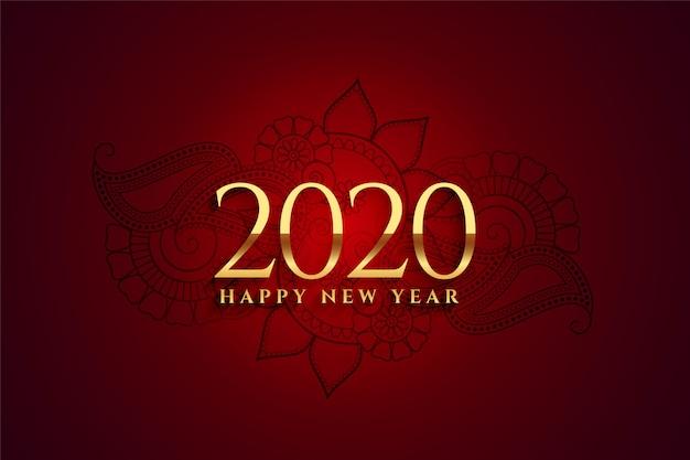 Premium 2020 golden feliz año nuevo
