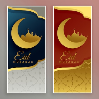 Premium eid mubarak festival dorado