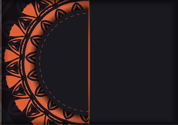 Preparación de vector de tarjeta de invitación con lugar para el texto y adorno abstracto. lujoso diseño de postal listo para imprimir en negro con motivos naranjas.