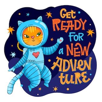 Prepárate para una nueva frase de letras de aventura. dibujado a mano cita del tema del espacio del bebé.