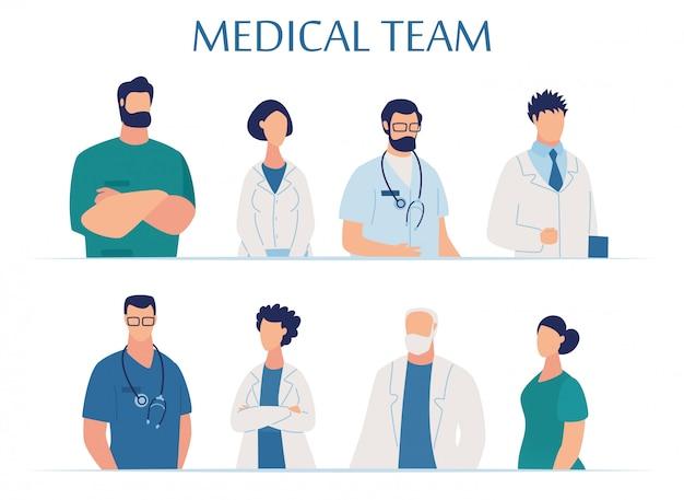Presentación del equipo médico para clínica y hospital