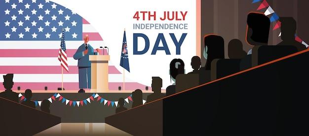 El presidente de los estados unidos hablando con la gente desde la tribuna, el 4 de julio, el banner de celebración del día de la independencia americana