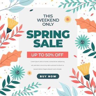 La primavera de diseño plano ofrece solo este fin de semana