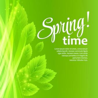 Primavera de hojas verdes frescas. ilustración