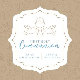 Primera invitación de comunión