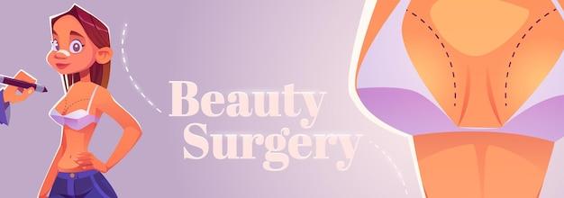 Procedimiento de cosméticos de banner de dibujos animados de cirugía de belleza