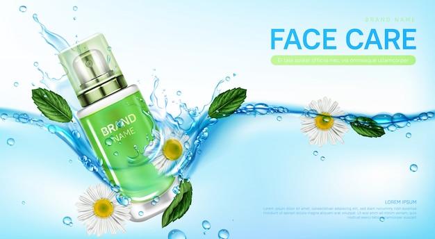 Productos cosméticos en salpicaduras de agua con hierbas
