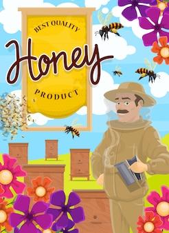 Productos de miel, granja de colmenar, cartel de abejas.