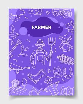 Profesión de trabajo de granjero con estilo doodle para plantilla de pancartas, folletos, libros e ilustración de vector de portada de revista