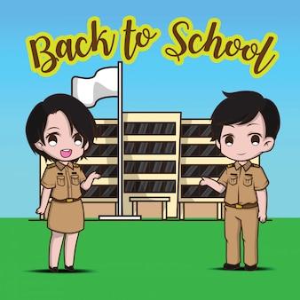 Profesor y escuela de regreso a la escuela.