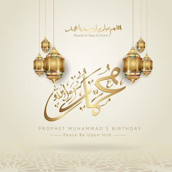 Profeta mahoma en caligrafía árabe con elegante linterna