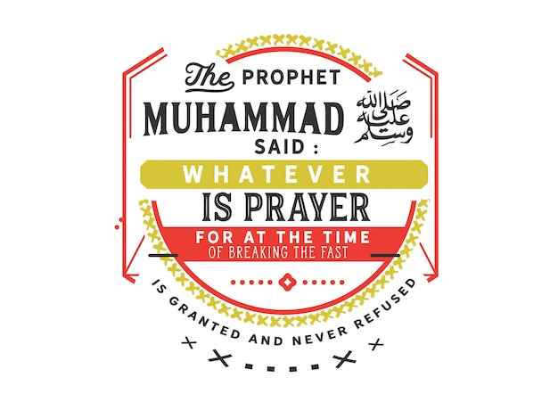El profeta muhammad dijo