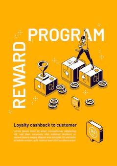 Programa de recompensas cartel isométrico lealtad cashback.