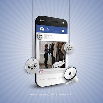 Promoción de banner de compras en línea en la aplicación de redes sociales