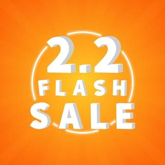 Promoción de banner de descuento de venta 2.2.
