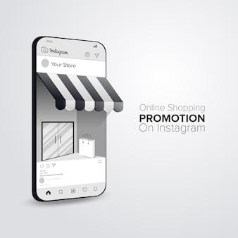 Promoción de compras en línea en concepto de redes sociales