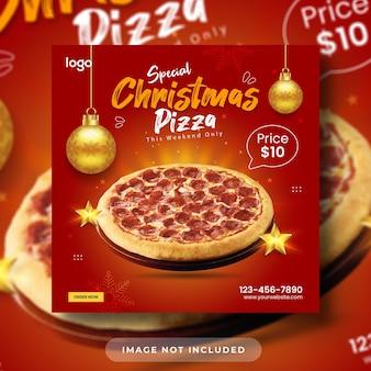 Promoción especial de menú de comida de pizza navideña, redes sociales, plantilla de banner de publicación de instagram