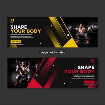 Promoción gimnasio y fitness banner de redes sociales plantilla de portada de facebook