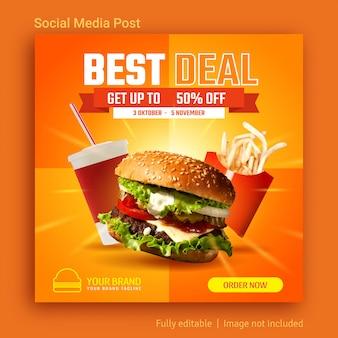 Promoción de la mejor oferta diseño de plantilla de publicación de redes sociales premium