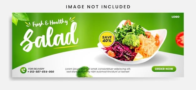 Promoción de redes sociales de comestibles y plantilla de portada de facebook