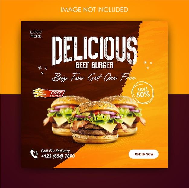 Promoción de redes sociales de comida de hamburguesa y plantilla de publicación de banner