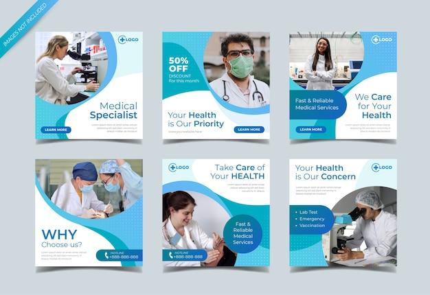 Promoción de redes sociales médicas para plantilla de publicación de instagram