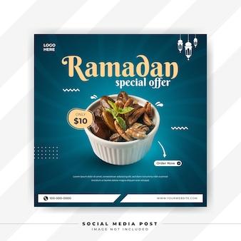 Promoción de redes sociales de publicación de instagram iftar de ramadán