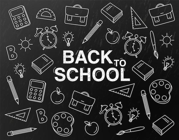 Promoción de regreso a la escuela
