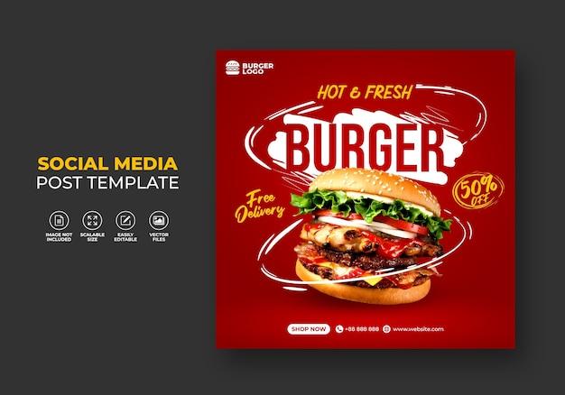 Promoción de restaurante de comida rápida de hamburguesas para plantilla de redes sociales.