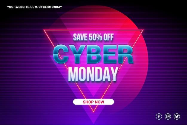 Promoción de venta de cyber monday en papel tapiz de estilo retro futurista