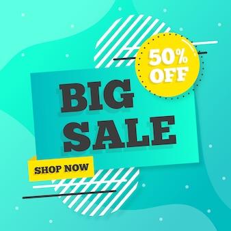 Promoción de ventas abstracta colorida