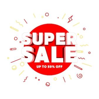 Promociones y ofertas especiales de superventa